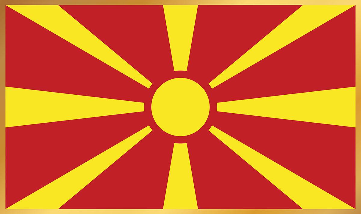 Macedónsko. Foto: Shutterstock
